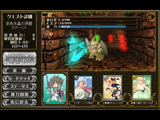Lord of Walkure ~X指定~のゲーム画面「Lord of Walkure ~X指定~」