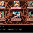 game選択画面