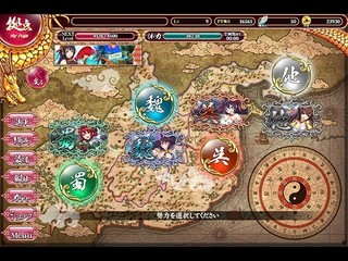 BRAIN VALKYRIES X 三国伝のゲーム画面「BRAIN VALKYRIES X 三国伝」