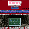 Kirby black label:Cave of Shame and pleasure to invite a femaleのイメージ