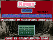Kirby black label:Cave of Shame and pleasure to invite a femaleの画像