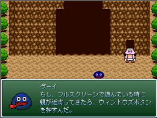 Kirby black label:Cave of Shame and pleasure to invite a femaleのゲーム画面「ママキタボタンのやり方!ワンボタンで・できます・できるんです。」