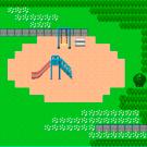 ゲーム画面の背景です