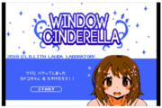 WINDOWCINDERELLAの画像