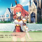 剣と幻想のアカデミアR