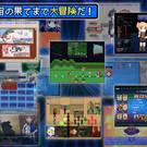 ゲームのスクリーンショット。
