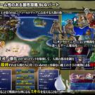 ゲーム紹介サンプル1