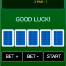 ポーカーの画面です